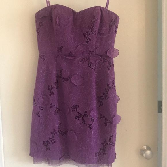 BCBG Dresses & Skirts - Strapless BCBG dress